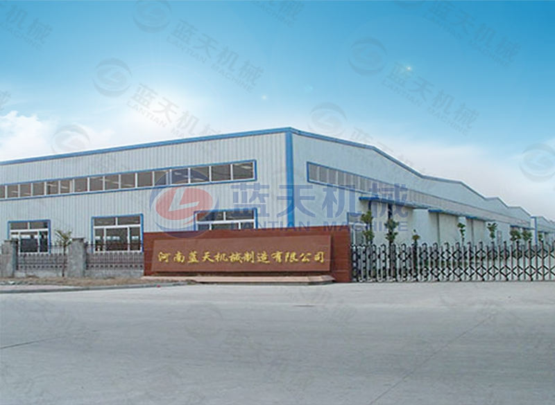 Honeysuckle dryer manufacturer