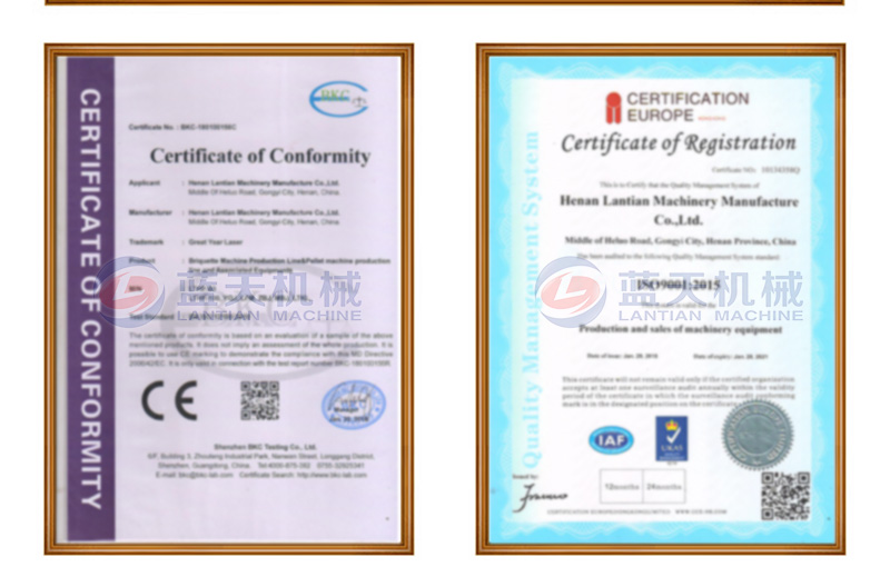instant noodle dryer manufacturer certification