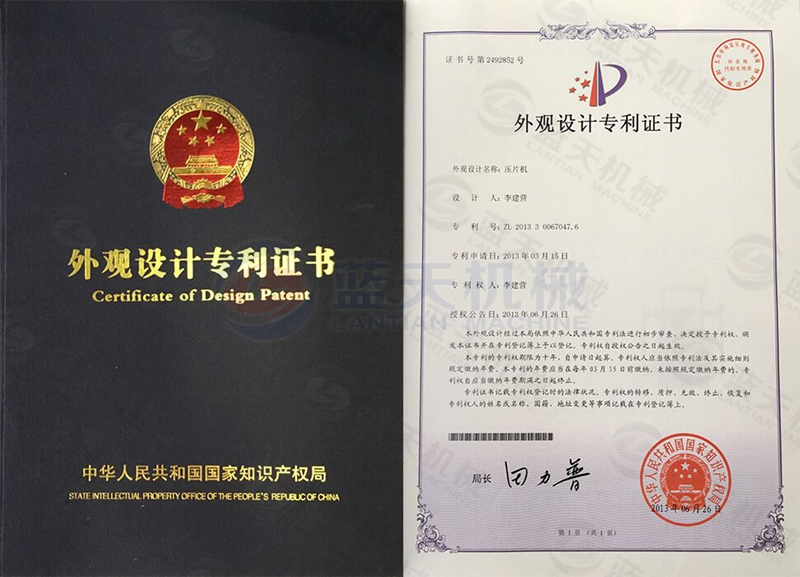 pineapple dryer supplier qualification certificate