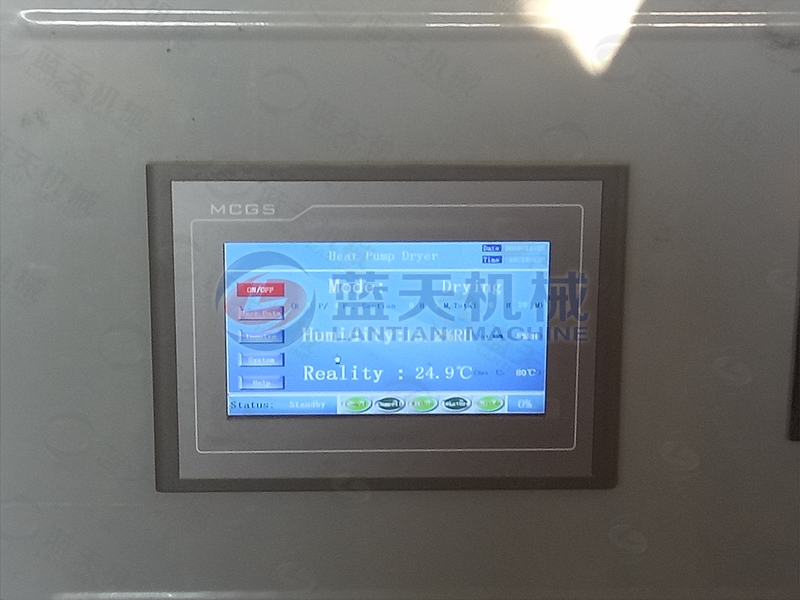 Date palm dryer PLC LCD