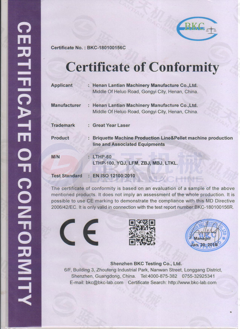 Date palm dryer manufacturer certifications